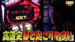 #455 打チくる!?/キングパルサー 〜DOT PULSAR〜 他 前編/動画
