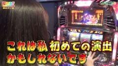 #466 打チくる!?/北斗の拳 転生の章 他 後編/動画