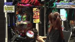 #142 パチテレ情報+HY/ぱちんこ 仮面ライダー轟音/動画
