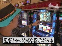 #197 ういちの放浪記/動画