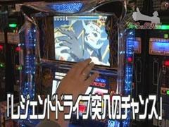 #199 ういちの放浪記/動画