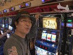 #201 ういちの放浪記/動画
