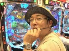 #203 ういちの放浪記/動画