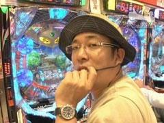 #204 ういちの放浪記/動画