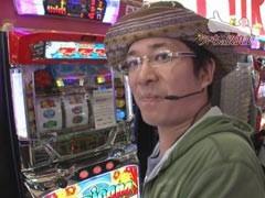 #215 ういちの放浪記/トロピカーナ/動画
