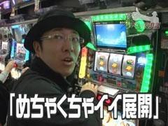 #221 ういちの放浪記/キュインぱちすろ 南国育ち/動画