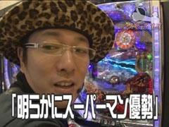 #225 ういちの放浪記/CRオーメン/動画