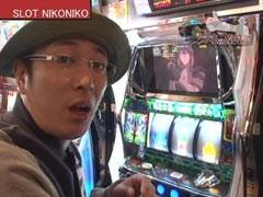 #228 ういちの放浪記/パチスロ攻殻機動隊S.A.C./動画