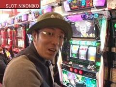 #229 ういちの放浪記/パチスロ攻殻機動隊S.A.C./動画