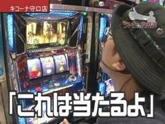 #237 ういちの放浪記/パチスロ戦国無双2/動画