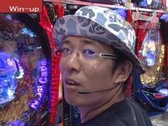 #241 ういちの放浪記/CRマジカペ/動画