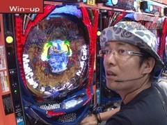 #242 ういちの放浪記/CRマジカペ/動画