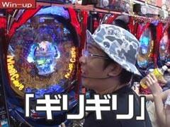 #243 ういちの放浪記/CRマジカペ/動画
