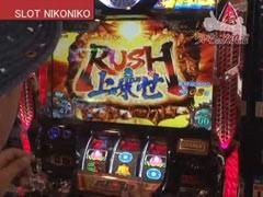 #245 ういちの放浪記/鬼の城/動画