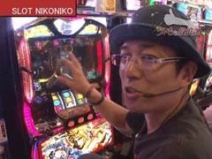 #246 ういちの放浪記/鬼の城/ニューパルサー3/動画