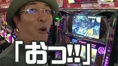 #257 ういちの放浪記/忍魂弐〜烈火ノ章〜/動画