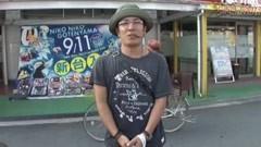#259 ういちの放浪記/忍魂弐〜烈火ノ章〜/動画