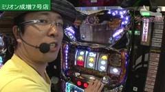 #292 ういちの放浪記/動画