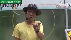 #295 ういちの放浪記/動画