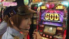 #8 逮捕しちゃうゾ/ハーデス/サラ番/スーパービンゴネオ/動画