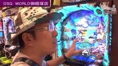 #296 ういちの放浪記/動画