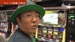 #305 ういちの放浪記/動画