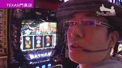#309 ういちの放浪記/動画