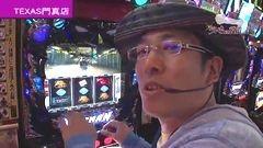 #311 ういちの放浪記/動画