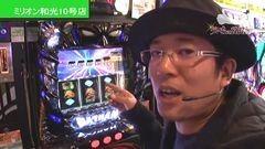 #313 ういちの放浪記/動画