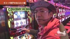 #317 ういちの放浪記/動画