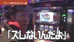 #318 ういちの放浪記/動画