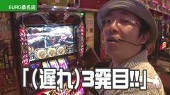 #322 ういちの放浪記/動画