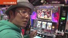 #327 ういちの放浪記/動画