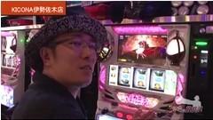 #330 ういちの放浪記/動画