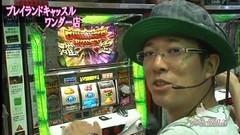 #340 ういちの放浪記/動画