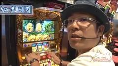 #344 ういちの放浪記/動画