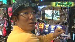 #350 ういちの放浪記/動画