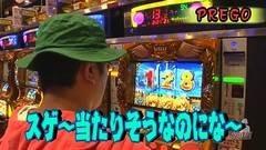 #354 ういちの放浪記/動画