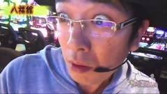 #358 ういちの放浪記/動画
