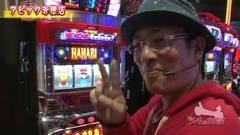 #366 ういちの放浪記/動画