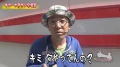 #368 ういちの放浪記/動画