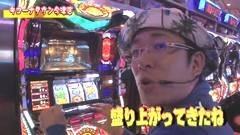 #371 ういちの放浪記/動画