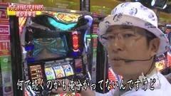 #372 ういちの放浪記/動画