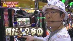 #373 ういちの放浪記/動画