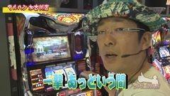 #376 ういちの放浪記/動画