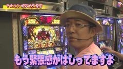 #383 ういちの放浪記/動画
