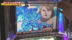 #384 ういちの放浪記/動画