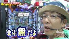 #391 ういちの放浪記/動画