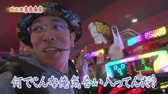 #395 ういちの放浪記/動画