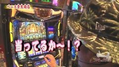 #396 ういちの放浪記/動画